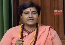 Pragya Singh Thakur | newsfront.co
