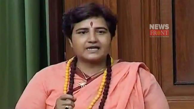 Pragya Singh Thakur   newsfront.co