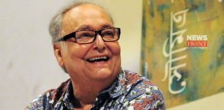 Soumitra Chatterjee   newsfront.co