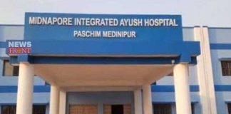 ayush corona hospital   newsfront.co