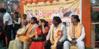 bjp youth morcha | newsfront.co