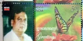 controversial postal Stamp | newsfront.co