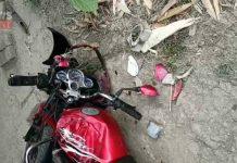 damage bike | newsfront.co
