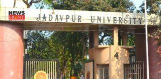 jadavpur university | newsfront.co