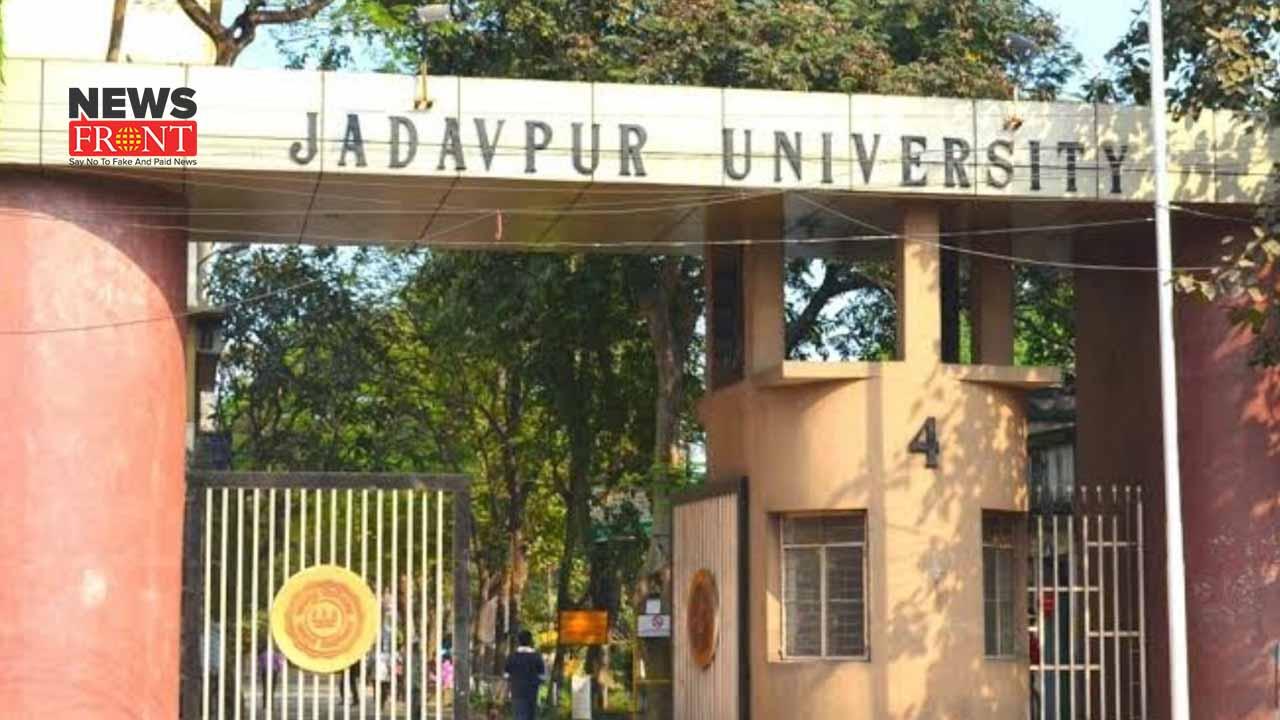 jadavpur university   newsfront.co