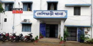 keshiwari police station   newsfront.co