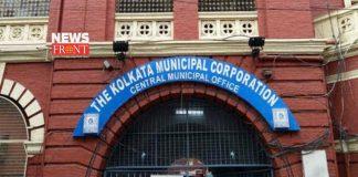 kolkata municipal corporation | newsfront.co