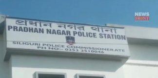 pradhannagar police station | newsfront.co