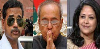 pranb mukherjee | newsfront.co