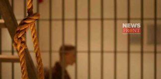punishment | newsfront.co