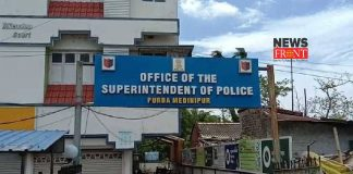 superintendent of police   newsfront.co