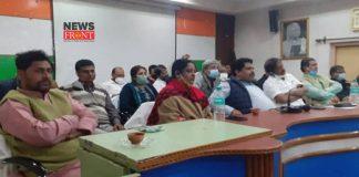 tmc meeting   newsfront.co