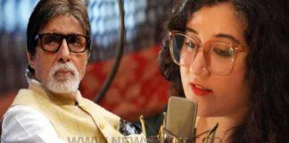 Amitabh Bachchan and Jasleen | newsfront.co