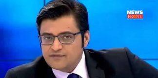 Arnab Goswami   newsfront.co