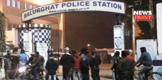 Balurghat Police station | newsfront.co