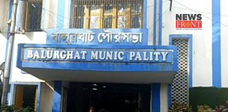 Balurghat municipality | newsfront.co