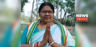 Banashri Maity | newsfront.co