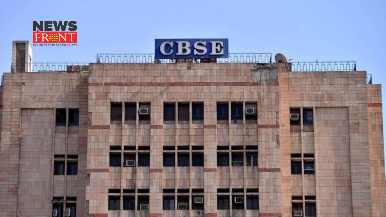 CBSE board   newsfront.co