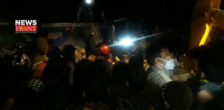 Dhupguri Accident | newsfront.co