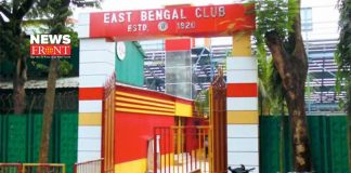 Eastbengal club | newsfront.co