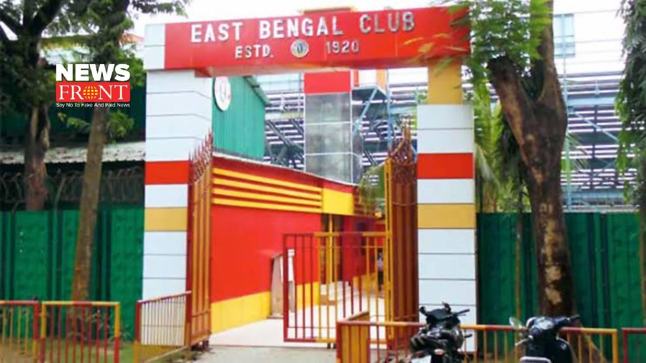 Eastbengal club | newsfront.co