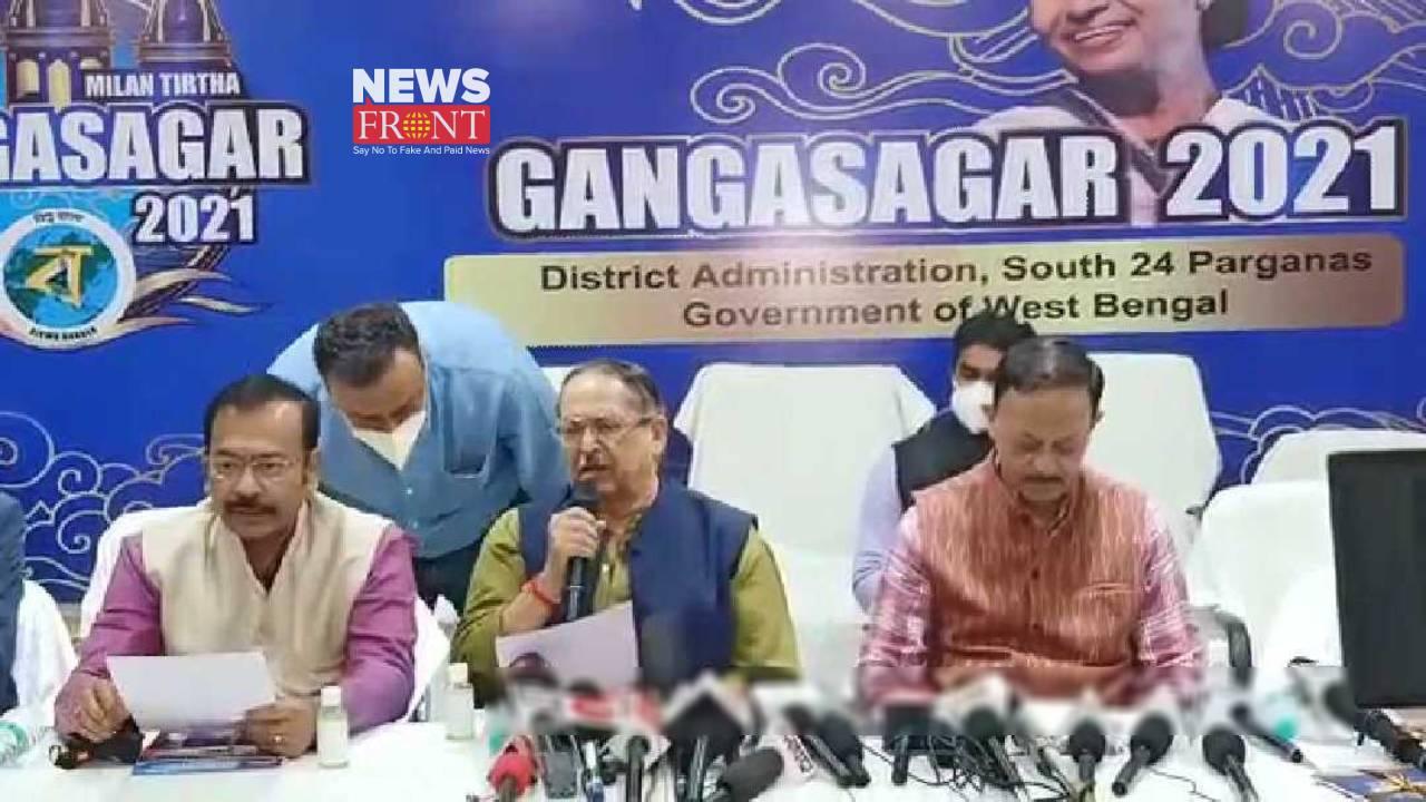 Gangasagar Mela | newsfront.co