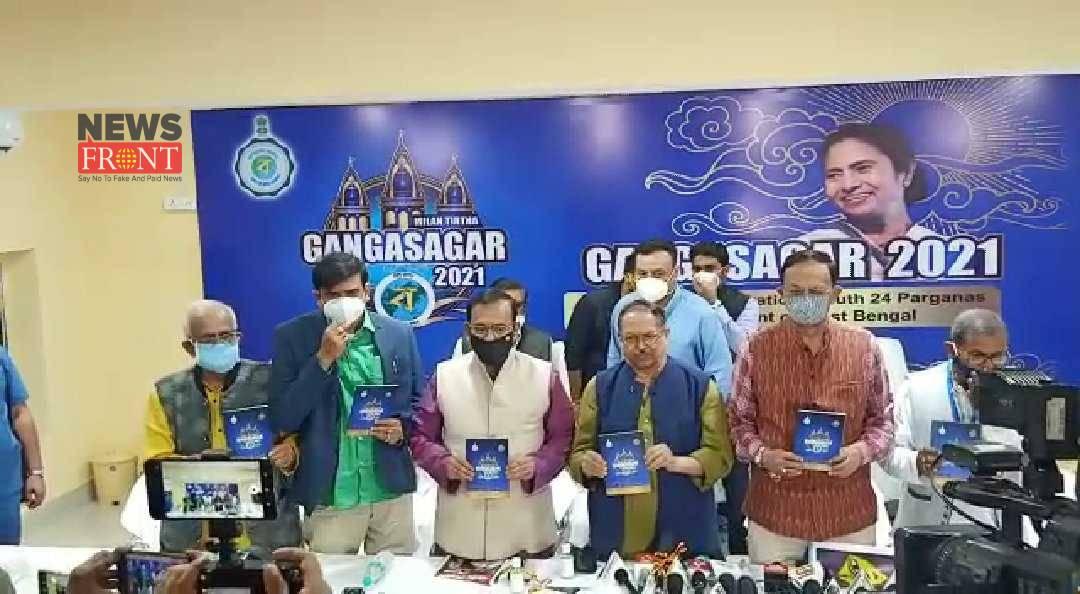 Gangasagar mela2021 | newsfront.co
