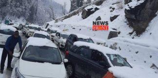 Heavy Snowfall | newsfront.co