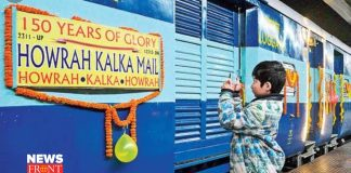 Howrah Kalka Mail | newsfront.co