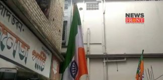 Indian Flag | newsfront.co