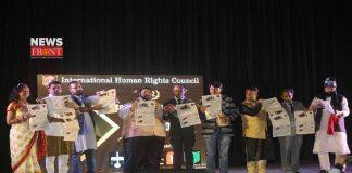 Internation Human Rights Council   newsfront.co