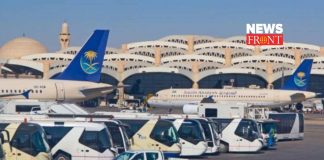 International flight service | newsfront.co
