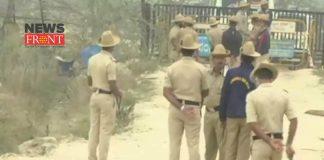 Karnataka police   newsfront.co