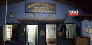 Kranti Police outpost   newsfront.co