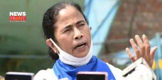 Mamata Banerjee   newsfront.co