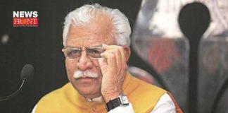 Manohar Lal Khattar | newsfront.co