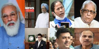 Modi virtual meeting   newsfront.co
