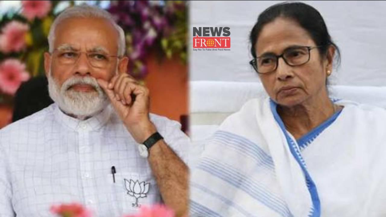 Modi with Mamata   newsfront.co