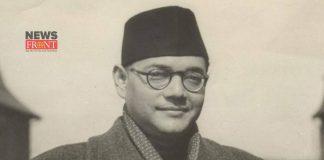 Netaji Subhaschandra Bose | newsfront.co