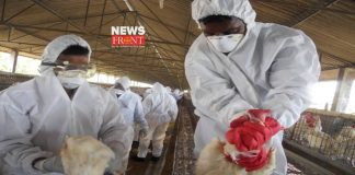 Poultry firm | newsfront.co