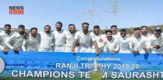 Ranji Trophy | newsfront.co