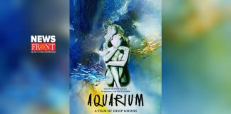 Shortfilm Aquarium | newsfront.co
