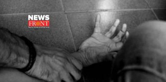 Rape case   newsfront.co