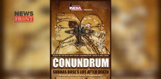 Conundrum web series | newsfront.co