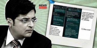 aranb goswami   newsfront.co