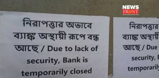 bank closed | newsfront.co