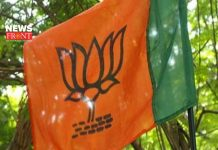 bjp flag | newsfront.co