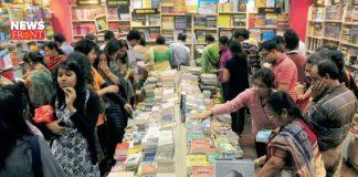 book fair   newsfront.co