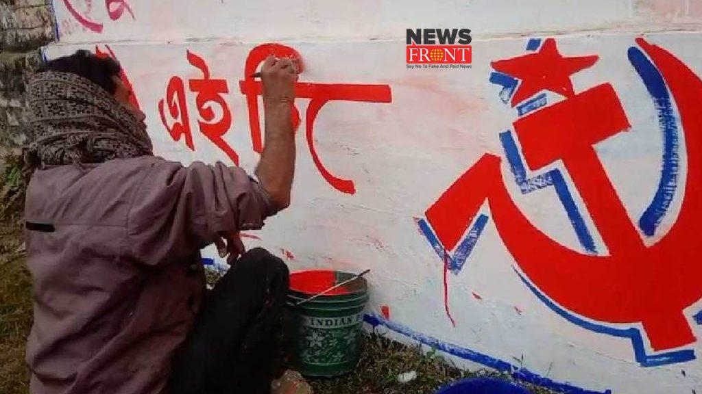 cpim party   newsfront.co
