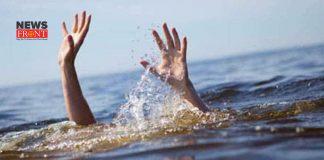 drown | newsfront.co